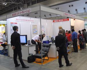 HOSPEX Japan 2012株式会社 ミオ・コーポレーションブース