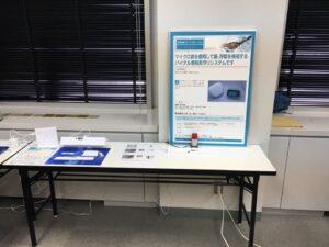 ビエント高崎「福祉用具・介護用機器」展示会