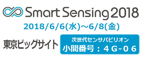 Smart Sensing 2018